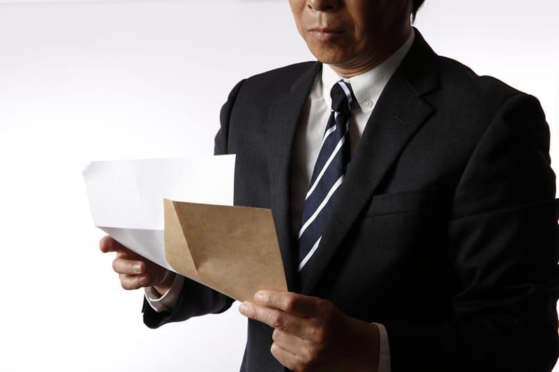 表彰式サプライズ!『上司からの手紙』で感動させよう!
